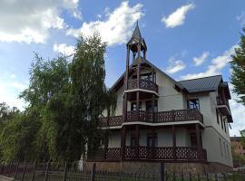 Вілла Ягуся, hotel in Truskavets