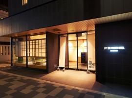 THE POCKET HOTEL Kyoto Karasuma Gojo, hotel in Kyoto