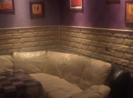 spa and room, вариант проживания в семье в Ростове-на-Дону