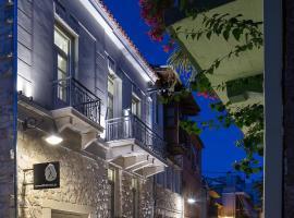 Λιθεία-Lithia Boutique Hotel, hotel in zona Aeroporto di Ioannina - IOA, Ioannina
