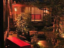Gionkoh, affittacamere a Kyoto