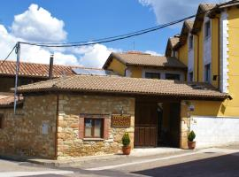 Hotel Rural Monasterio de Ara-Mada, отель в городе Санта-Коломба-де-лас-Арримадас