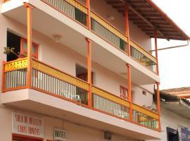 Hotel El Dorado, hotel in Jardin