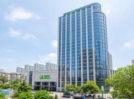 Holiday Inn Qingdao City Center, an IHG Hotel, hôtel à Qingdao