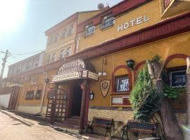 Aranykorona Hotel, hotel in Miskolc
