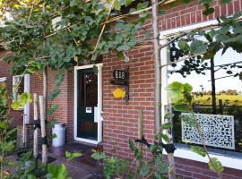 B&B City Farmer Amsterdam, B&B sa Amsterdam