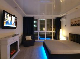 Уютная квартира с камином в новом доме, Hotel in der Nähe von: Samara-Arena, Samara