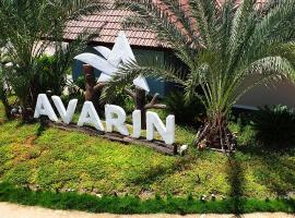 Avarin Resort โรงแรมในปากช่อง