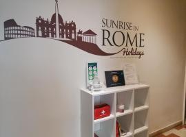 Sunrise In Rome Holidays, villa in Rome