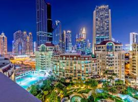 Roda Al Murooj Residences, apartment in Dubai