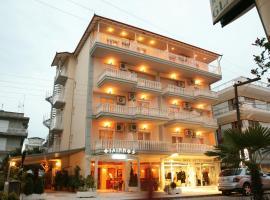 Philippos Hotel, hotel din Paralia Katerinis