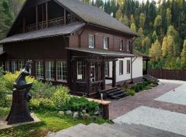 Leontopodium Teletskoye, guest house in Artybash