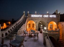 Romantic Cave Hotel, отель в Невшехире
