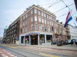 Hotel Cornelisz