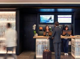 Mercure Paris Boulogne, hotel near Porte de Saint-Cloud Metro Station, Boulogne-Billancourt