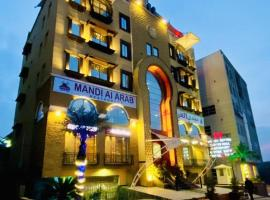 Hunain Hotel & Events, hotel in Rawalpindi