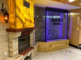 GANJ Hotel, отель в Стамбуле, рядом находится Улица Истикляль