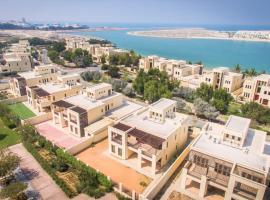 Виллы Рас-Аль-Хайма продажа домов в риге