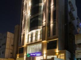 Staytion First - AlRawdah, apart-hotel em Jeddah