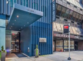 The Carvi Hotel New York, Ascend Hotel Collection, hotel near St Patrick's Cathedral, New York