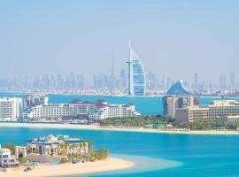 Andaz by Hyatt – Palm Jumeirah Residences, hotel near Al Ittihad Park Monorail Station, Dubai