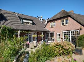 Hotel Restaurant de Joremeinshoeve, hotel near Oisterwijk Station, Kaatsheuvel