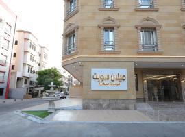ميلان سويت, hotel near Miral Hall, Jeddah