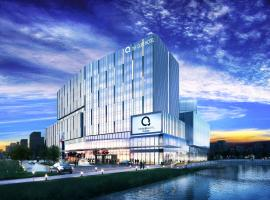 The Qube Hotel Shanghai North Hongqiao, hotel near Shanghai Hongqiao International Airport - SHA,