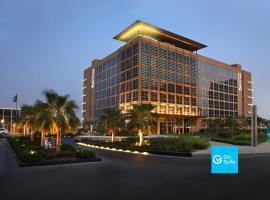 Centro Yas Island-by Rotana, hotel in Abu Dhabi