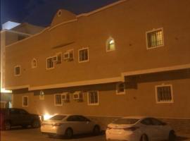 للعوائل فقط Al Shadi Apartments 2, apartamento em Iambo