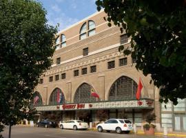 Drury Inn & Suites St. Louis Convention Center, hotel in Saint Louis