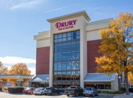 Drury Inn & Suites Atlanta Airport, hotel in Atlanta