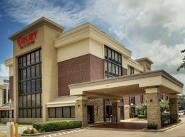 Drury Inn & Suites Houston Galleria, hôtel à Houston