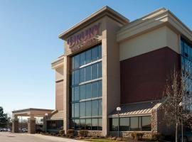 Drury Inn & Suites Kansas City Airport, hotel near Kansas City International Airport - MCI, Kansas City