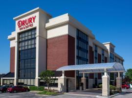 Drury Inn & Suites Memphis Southaven, hotel near Elvis Presley's Graceland, Horn Lake