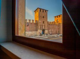 Corte Realdi Verona, hotel a Verona
