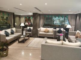 اصال شقق فندقية فرع الحمراء, hotel near Jeddah Corniche, Jeddah