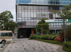 Rezen LongUU Hotel Guangzhou, hotel di Guangzhou