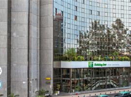 Holiday Inn Lisbon-Continental, an IHG hotel, hotel in Lisbon