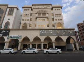 Gelnar Al Raqi, serviced apartment in Medina