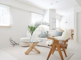 White Linen House、ソウルのアパートメント