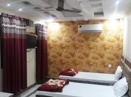 Kartar Yatri Niwas, hotel in Kānpur