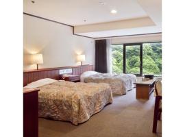 Okudogo Ichiyunomori - Vacation STAY 94800、松山市のホテル