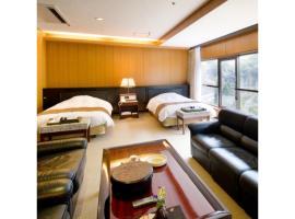 Okudogo Ichiyunomori - Vacation STAY 94797、松山市のホテル