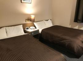 Hotel Avan Sukumo - Vacation STAY 94482, hotel in Sukumo