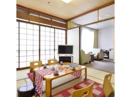 Okudogo Ichiyunomori - Vacation STAY 94809、松山市のホテル