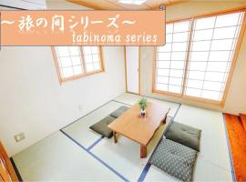 Sugaharadori 4chome Kodate - Vacation STAY 84478, villa in Kobe