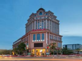 Zhongshan Yinquan Bi Lan Hotel, hotel in Zhongshan