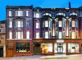 easyHotel Newcastle, hotel near MetroCentre, Newcastle upon Tyne