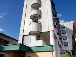 ホテルキャピタルイン山形、Kasumichōのホテル